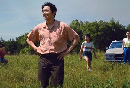 Review: <i>Minari</i>