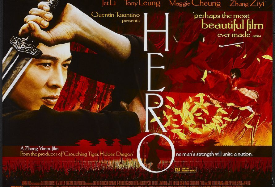 Harvey's Hellhole: Hero