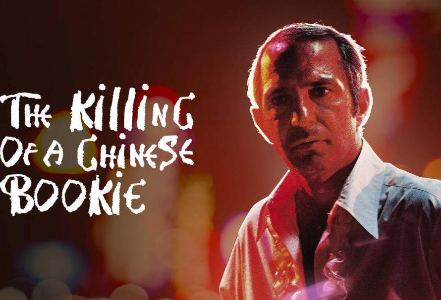 Classic Corner: The Killing of a Chinese Bookie
