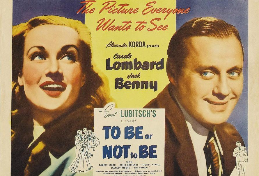 Classic Corner: To Be or Not To Be